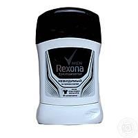 Дезодорант-антиперспирант Rexona Невидимый на черном и белом 50 мл