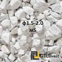 Мраморная крошка м5 ф1.5-2.0