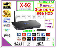 X92  Android TV BOX 8 ядер  3gb DDR3 16gb +ANDROID 7 +НАСТРОЙКИ I-SMART