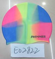 Шапочка для плавания Swimmer E02822