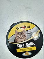 Витамины Cырные шарики для кошек Gimpet Käse-Rollis