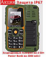 Защищённый телефон Land Rover V3S (Guophone)