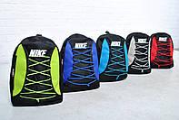 Молодежный городской рюкзак найк (Nike), шнуровка