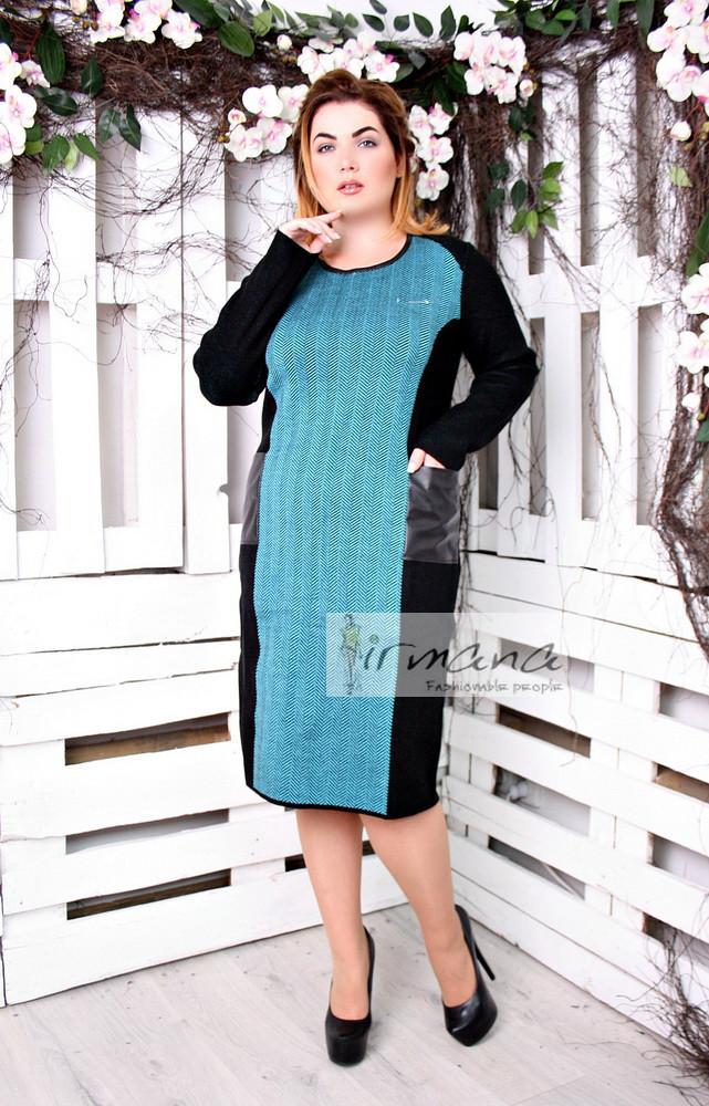 Теплое вязаное платье купить большой размер Kompliment (46–56р) в расцветках