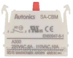 Контактные блоки и блоки индикации серии SA-CA/CB/LD/LA от Autonics