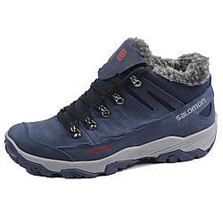 Мужские кожаные кроссовки ботинки Salomon зима 2017 (44 размер - 28.5 см.)