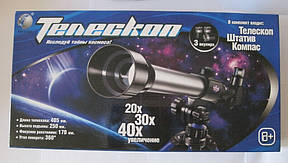 Телескоп с штативом детский 43х22х7,5 см, фото 2