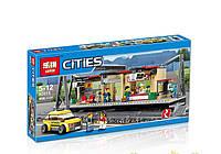 """Конструктор Lepin """"Железнодорожная станция"""", 456 дет. (аналог Lego City 60050)"""