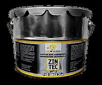 Протекторный состав ZINTEC ведро 10 кг наносится любым удобным способом