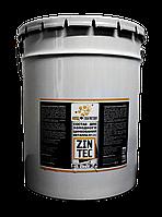 Протекторный состав ZINTEC для холодного цинкования ведро 40 кг наносится любым удобным способом