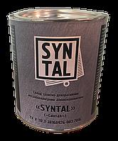 Защитно-декоративный металлополимерный алюмонаполненный состав SYNTAL банка 0,8 л наносится любым удобным спос