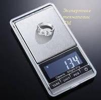 Ювелирные карманные весы DS-New до 300г, погрешность 0,01