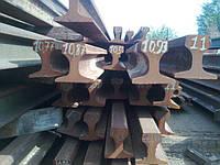Рельс крановый КР70 б/у ДСТУ 2484-94 (ГОСТ 4121-96)