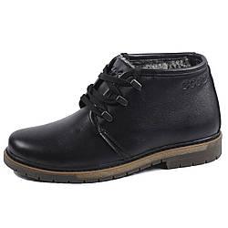 Мужские кожаные ботинки Ecco зима (40-44)