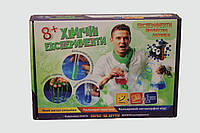 Набор для опытов Химические эксперименты, 10104