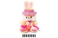 Мягкая игрушка Зайчик с шарфом в шапке, 40 см, музыка, 3840
