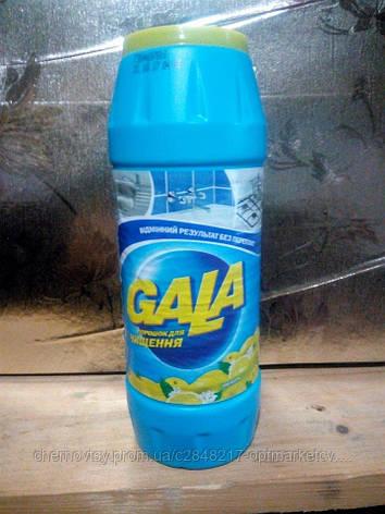 Порошок для чистки Gala Лимон 500 г , фото 2