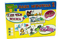 """Игра """"Пазл Игротека 2в1"""", rv0040088"""