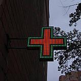 """Світлодіодний аптечний хрест 750х750 мм Серія """"Standart"""", фото 3"""