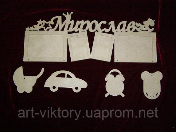Фоторамка Мирослав з метрикою, декор (54 х 21 см), фото 2