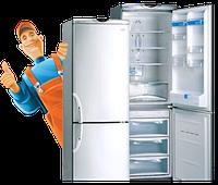 Диагностика проблем холодильника