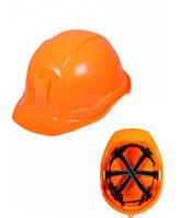 Каска защитная шахтёрская