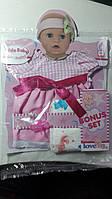 Одежда для куклы baby born 29*23 см с памперсом и соской