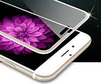 Защитные стекла 3D Alluminium iPhone 8 Plus, фото 1