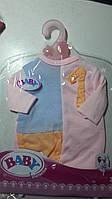 Одежда для пупса Baby Born в пакете 23х29 см
