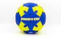Мяч футбольный №5 Гриппи 5сл. ДИНАМО-КИЕВ FB-0047-762 (№5, 5 сл., сшит вручную)