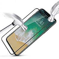 Защитные стекла для iPhone X - 3D Alluminium, фото 1