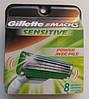 Картриджи Gillette Mach3 Sensitive Power Оригинал 8 шт в упаковке производство США