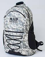 Рюкзак MAD камуфляжный ACTIVE CAMO, RACCAMO 25 л
