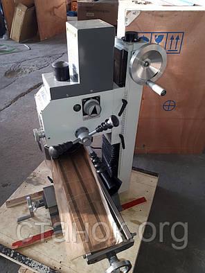 FDB Maschinen BF 20 L X Vario фрезерный станок по металлу фрезерний верстат фдб бф 20 л вар машинен, фото 2