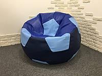 Кресло мешок мяч Экокожа 3 цвета