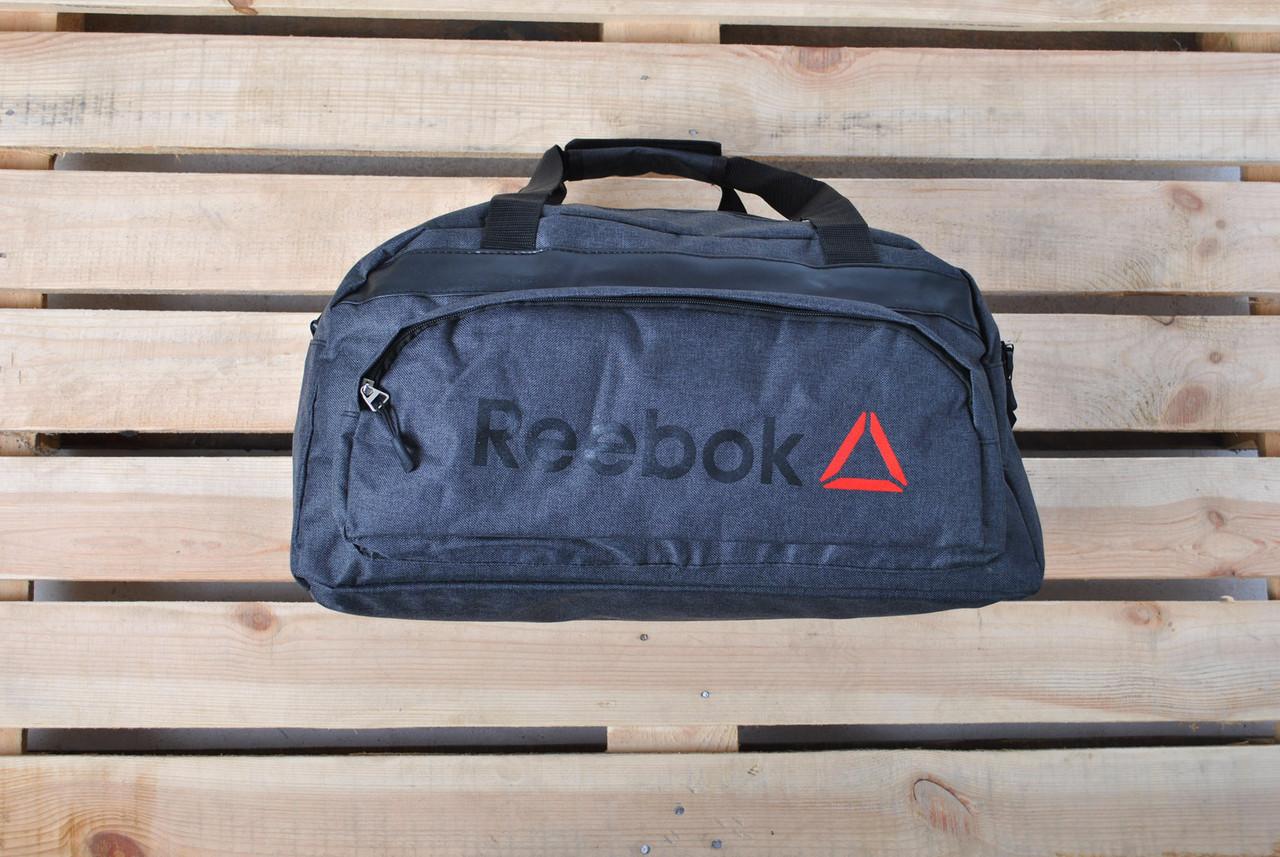 Дорожная спортивная сумка текстиль ребок (Reebok), серая купить в ... ac9ab090ff2