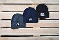 Зимняя теплая шапка серая/синяя/черная найк (Nike) спорт