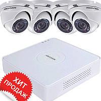 Комплект видеонаблюдения Hikvision 1Mpix Proffesional 4 купольные (металл)