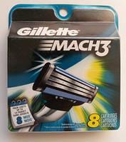 Картриджи Gillette Mach3 Оригинал 8 шт в упаковке производство США