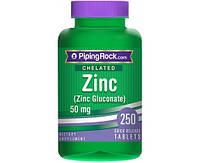Витамины и Минералы Piping Rock Zinc 50 mg (250 tabs)
