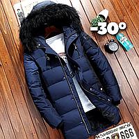 Мужская зимняя удлинённая куртка пуховик в наличии! (NB_01), синий. Размер 46-52
