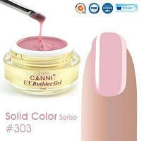 Конструирующий гель Canni Uv Builder gel 15 ml. 303