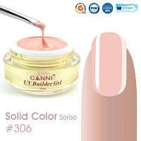 """Конструирующий гель Canni Uv Builder gel 15 ml. 306 """"Beauty"""""""