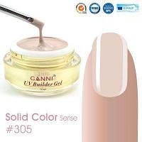 Конструирующий гель Canni Uv Builder gel 15 ml. 305