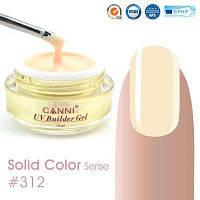 Конструирующий гель Canni Uv Builder gel 15 ml. 312