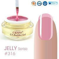 Конструирующий гель Canni Uv Builder gel 15 ml. 316