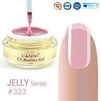 Конструирующий гель Canni Uv Builder gel 15 ml. 323