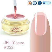 """Конструирующий гель Canni Uv Builder gel 15 ml. 322 """"Beauty"""""""