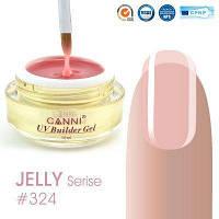 Конструирующий гель Canni Uv Builder gel 15 ml. 324