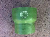 Патрубок турбокомпрессора перехідний R90980